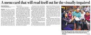 Hindustan Times, 17th October 2014