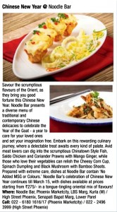 Noodle Bar, Bombay Times, February 20, 2015